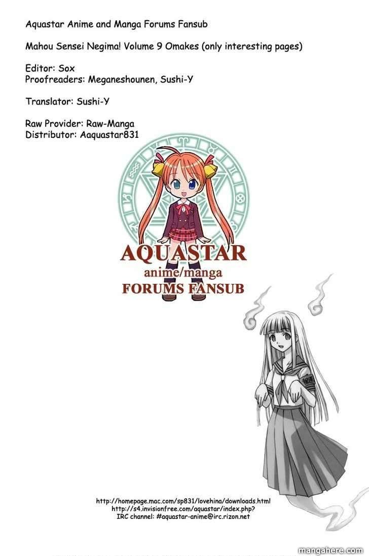 Mahou Sensei Negima! 80.5 Page 1