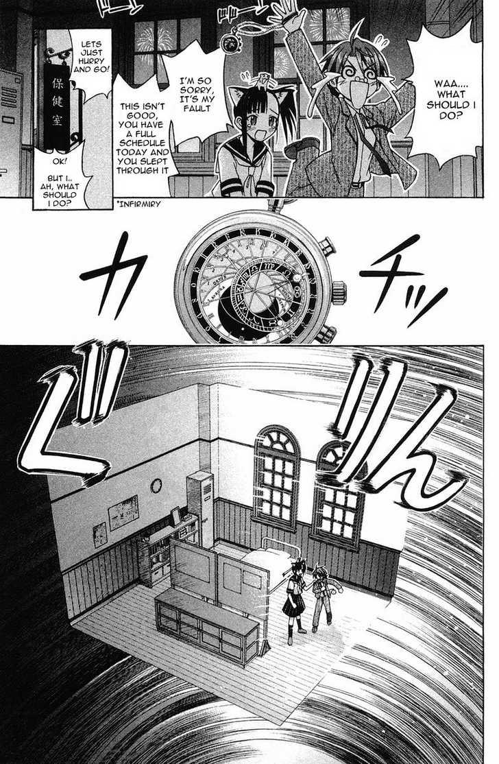 Mahou Sensei Negima! 82 Page 2