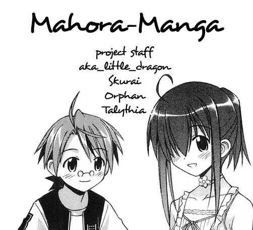 Mahou Sensei Negima! 83 Page 1