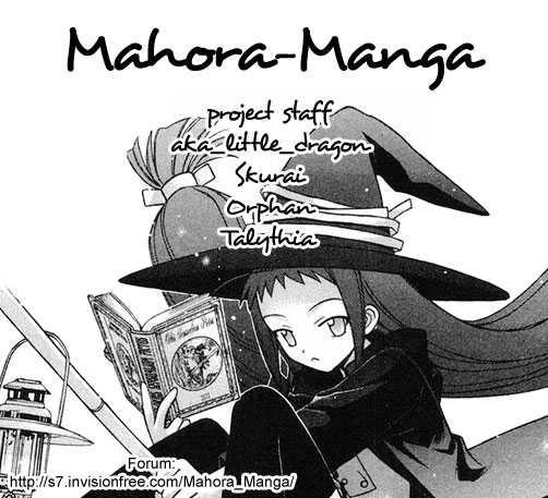 Mahou Sensei Negima! 87 Page 1