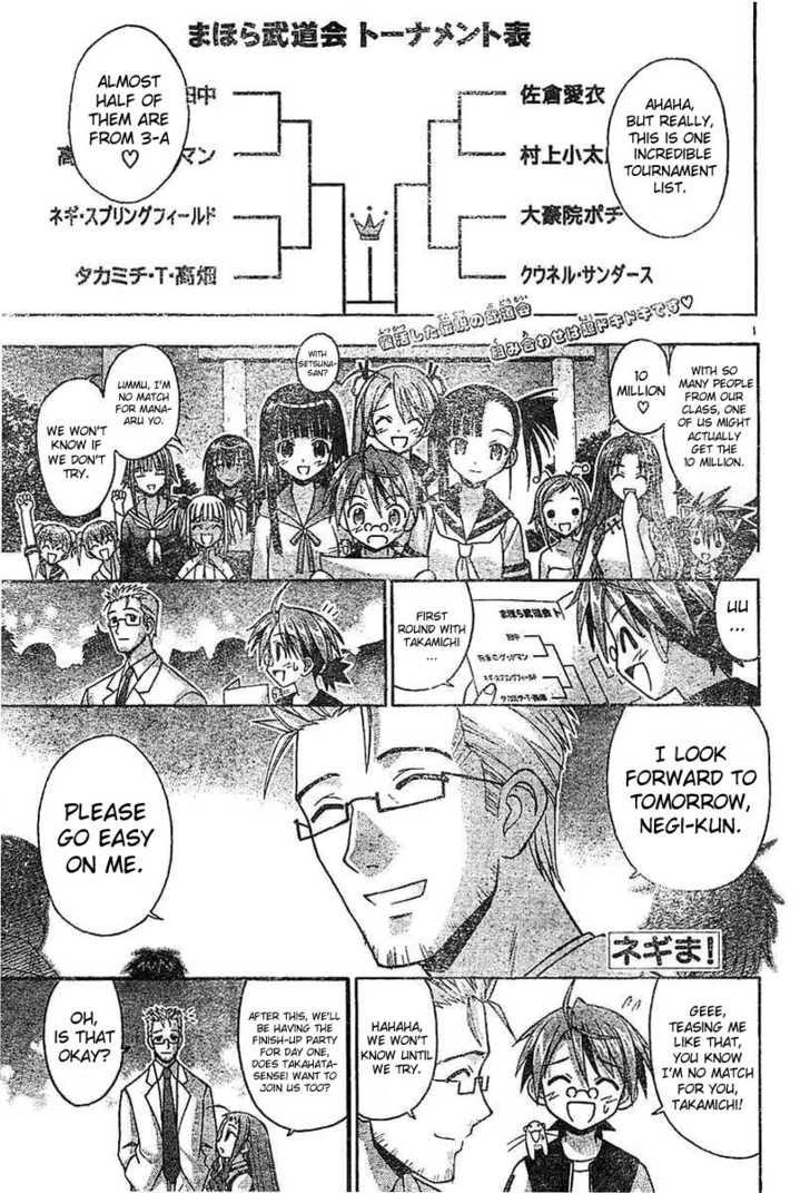 Mahou Sensei Negima! 90 Page 2