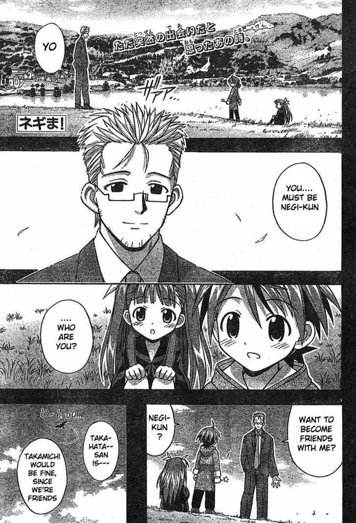 Mahou Sensei Negima! 96 Page 1