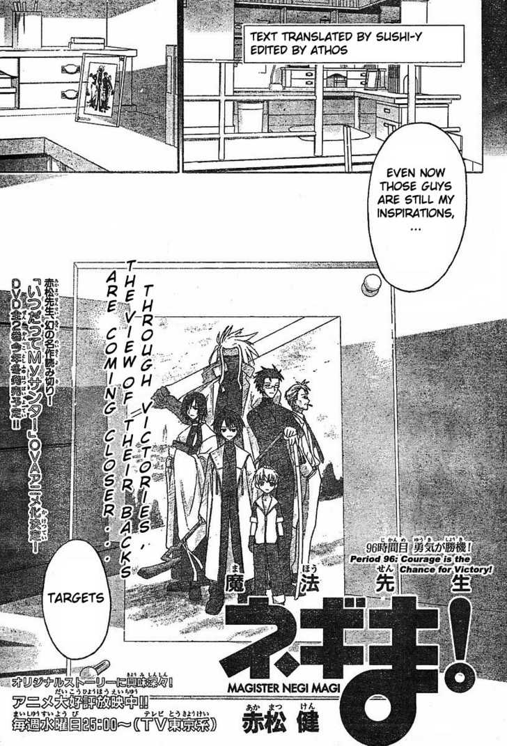 Mahou Sensei Negima! 96 Page 3