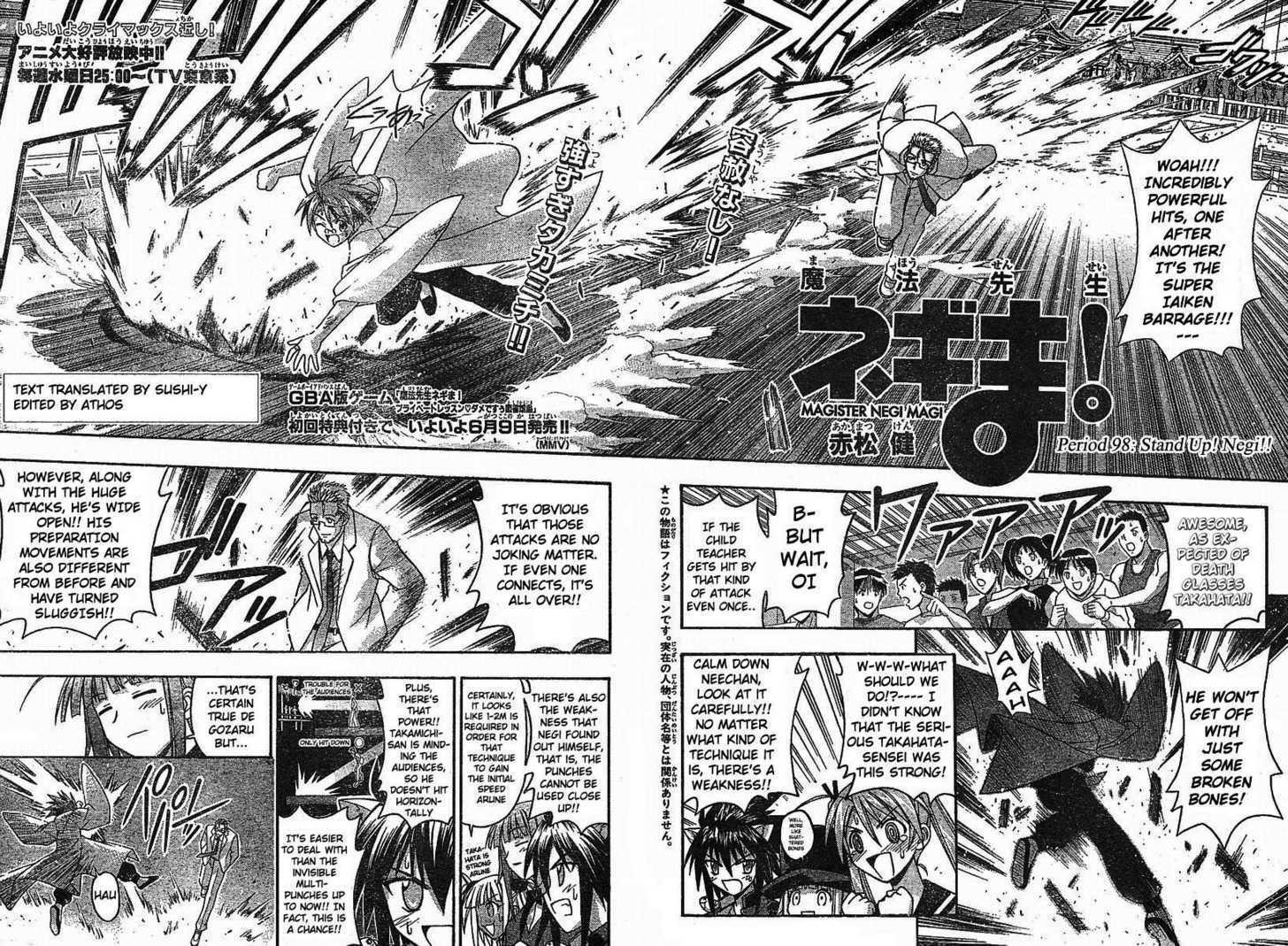 Mahou Sensei Negima! 98 Page 2