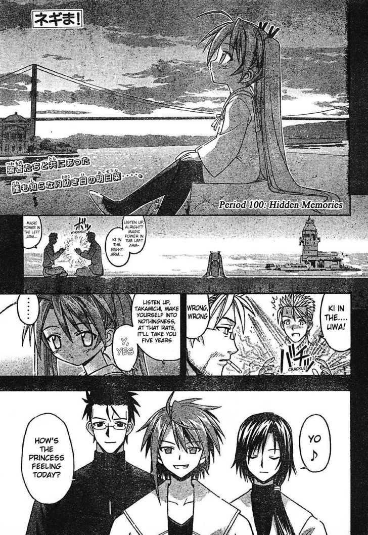 Mahou Sensei Negima! 100 Page 2