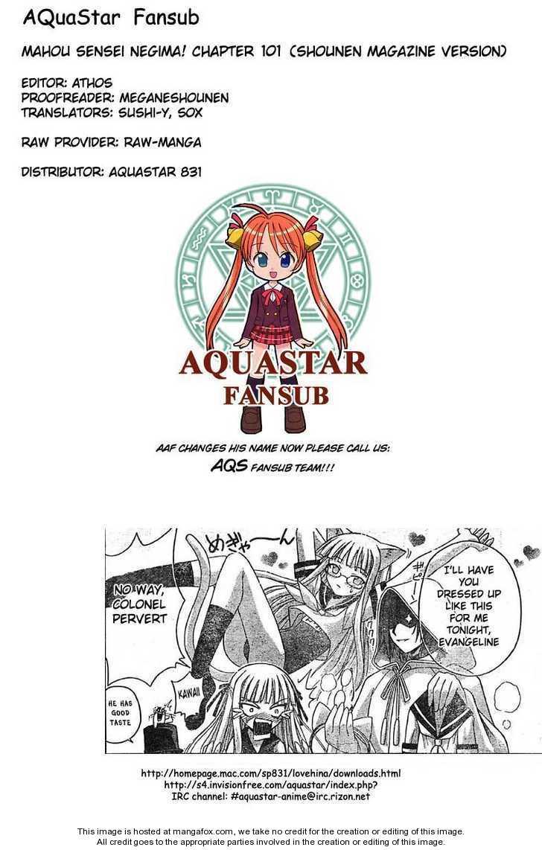 Mahou Sensei Negima! 101 Page 1