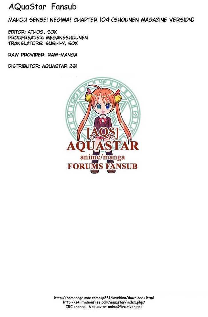 Mahou Sensei Negima! 104 Page 1