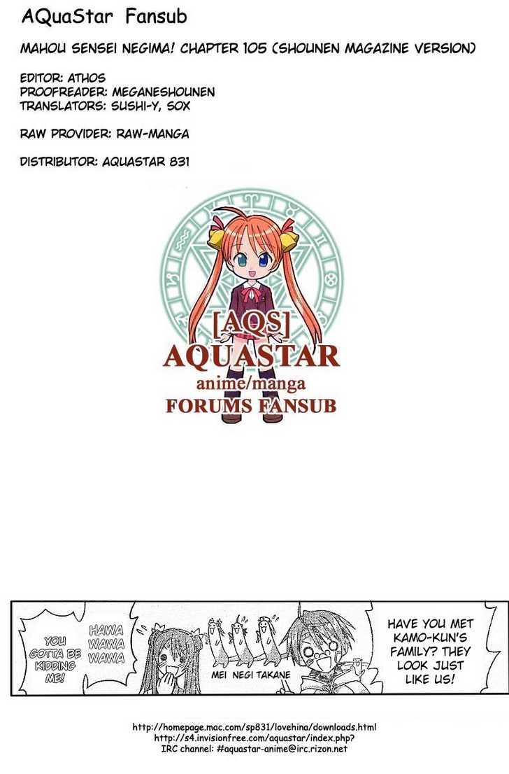 Mahou Sensei Negima! 105 Page 1
