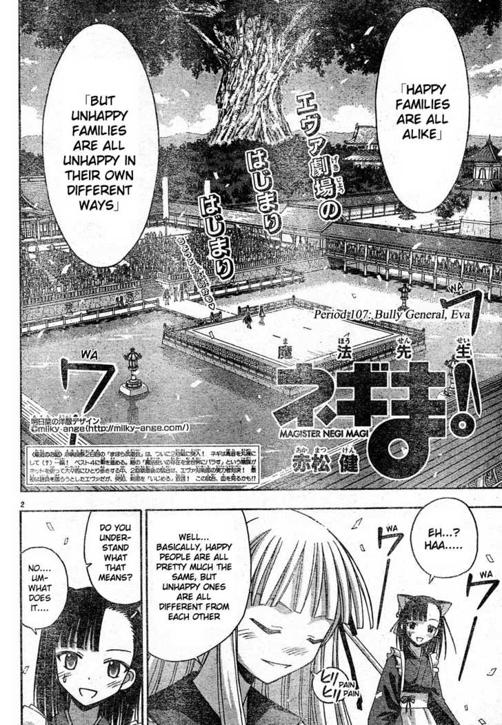 Mahou Sensei Negima! 107 Page 3