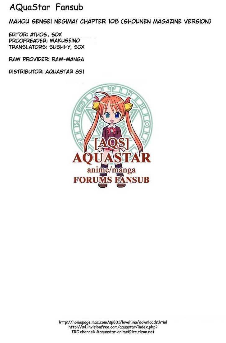 Mahou Sensei Negima! 108 Page 1