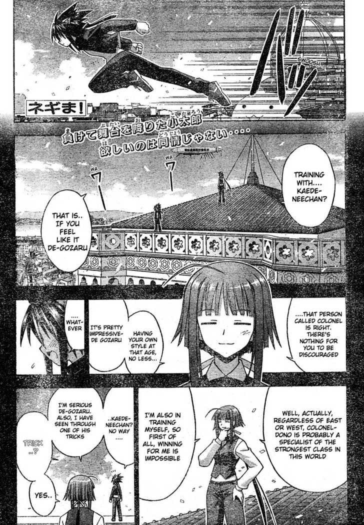 Mahou Sensei Negima! 111 Page 2