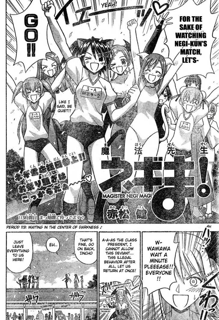 Mahou Sensei Negima! 113 Page 3