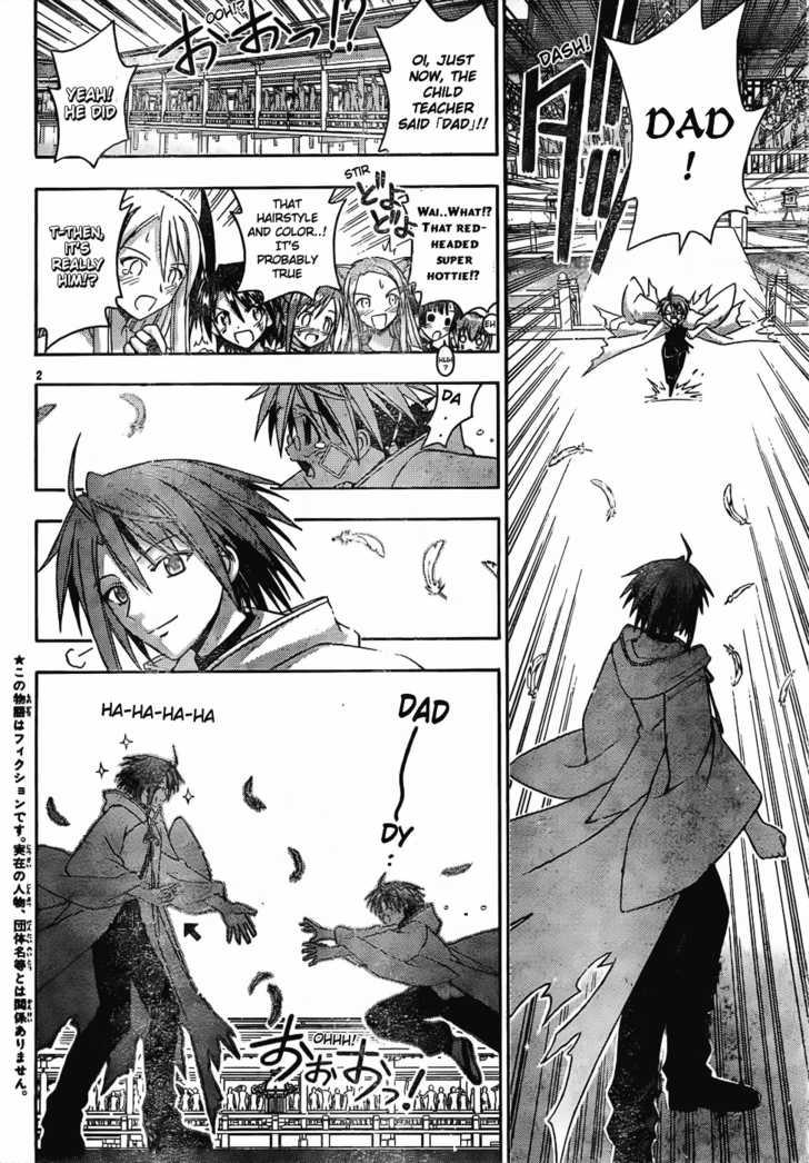 Mahou Sensei Negima! 118 Page 3