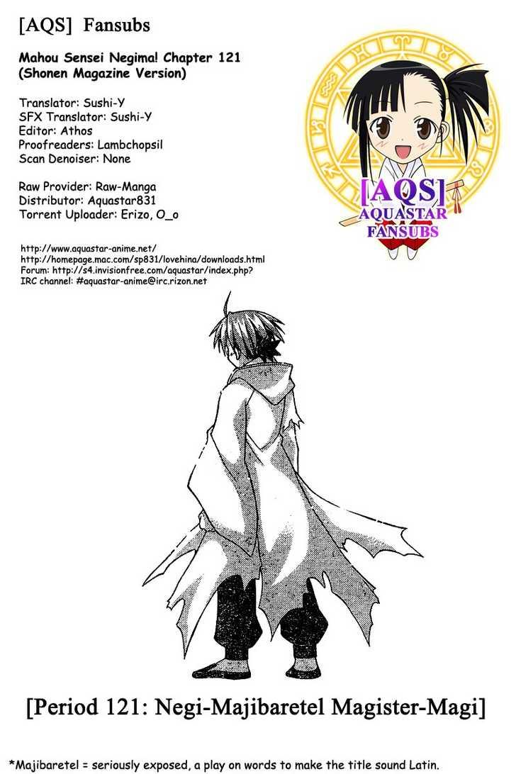 Mahou Sensei Negima! 121 Page 1