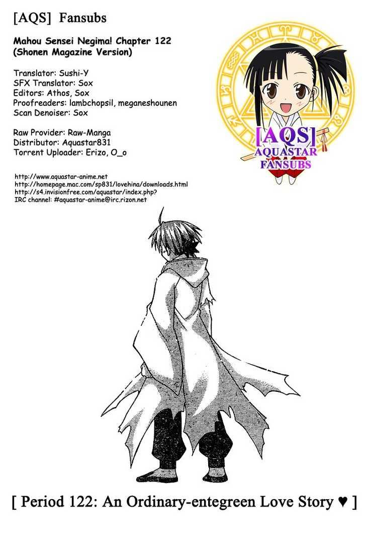Mahou Sensei Negima! 122 Page 1