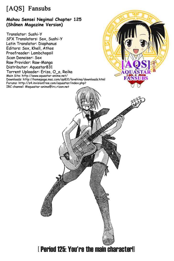 Mahou Sensei Negima! 125 Page 1