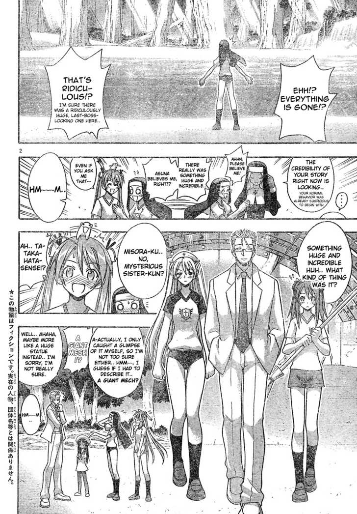 Mahou Sensei Negima! 129 Page 3