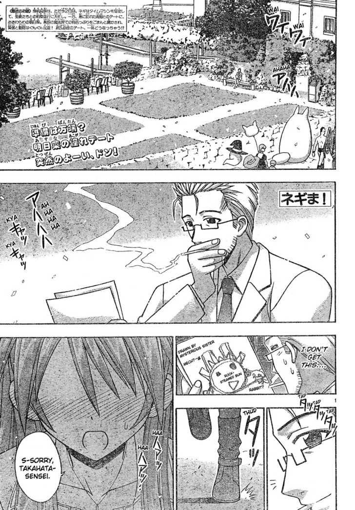 Mahou Sensei Negima! 130 Page 2