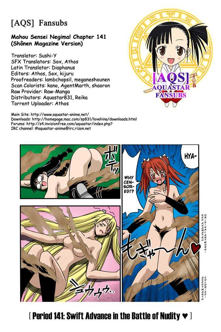 Mahou Sensei Negima! 141 Page 1