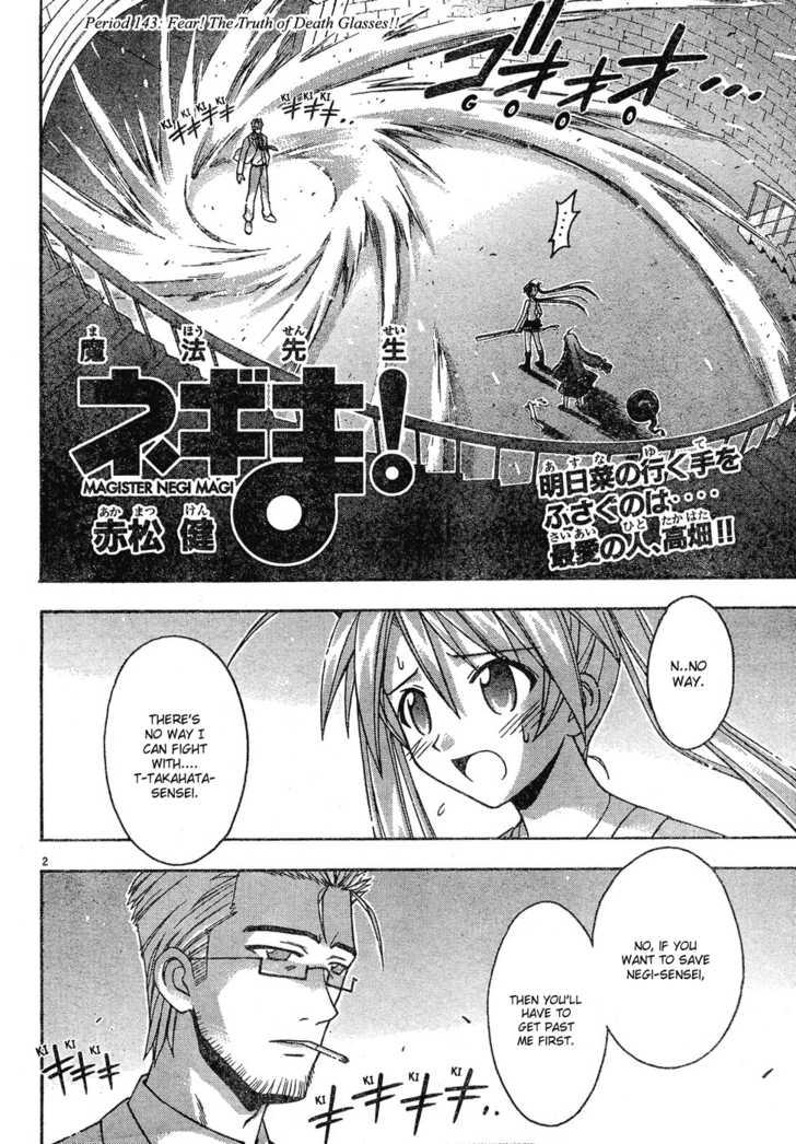 Mahou Sensei Negima! 143 Page 3