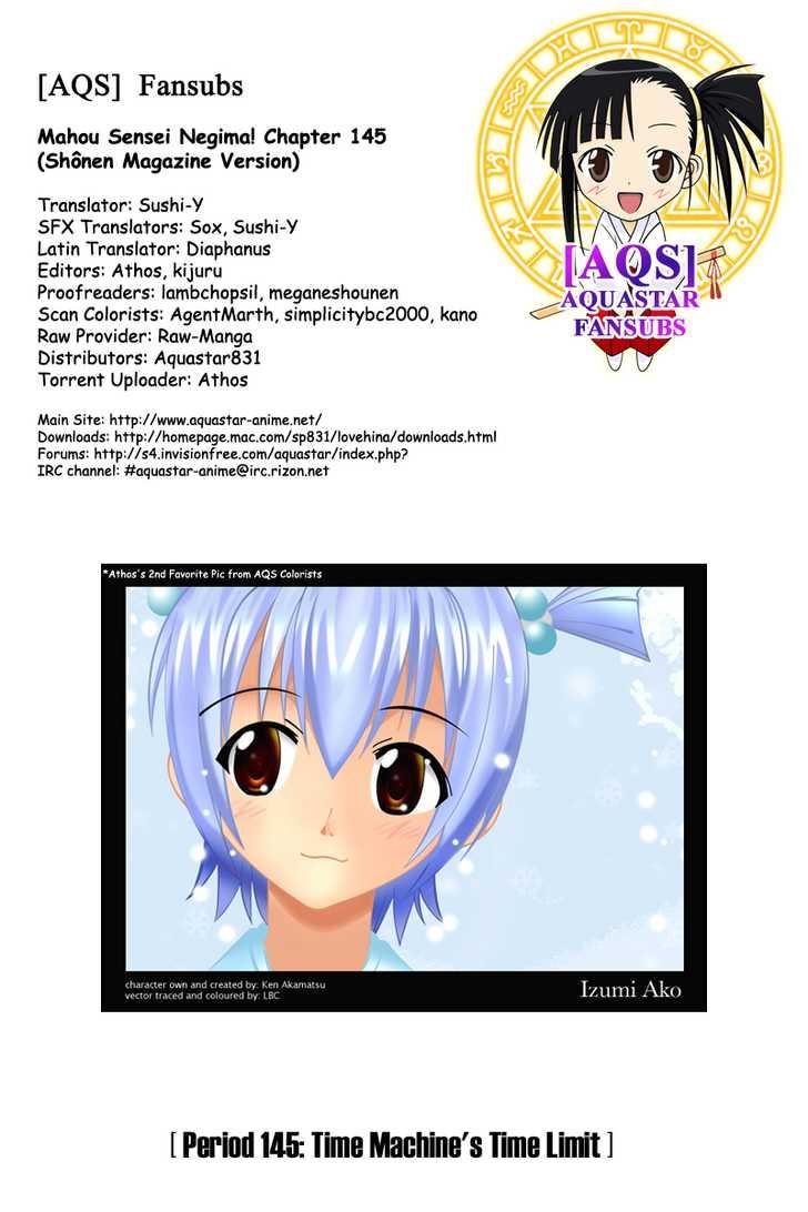 Mahou Sensei Negima! 145 Page 1