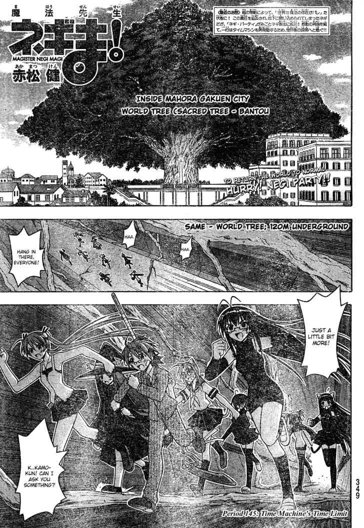 Mahou Sensei Negima! 145 Page 2