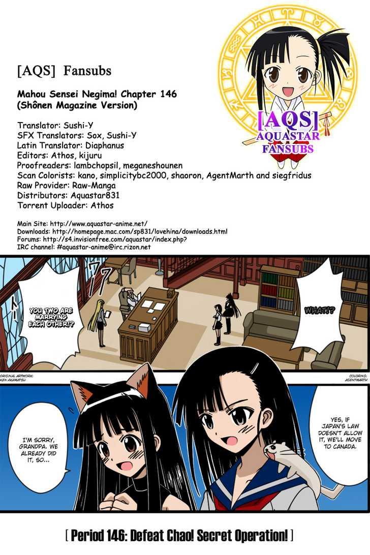 Mahou Sensei Negima! 146 Page 1