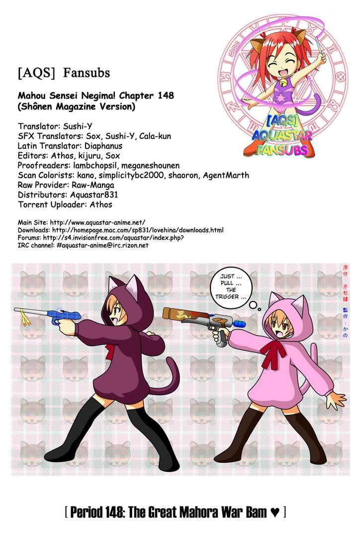 Mahou Sensei Negima! 148 Page 1