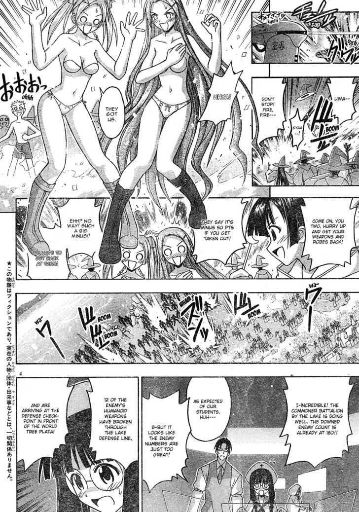 Mahou Sensei Negima! 148 Page 4