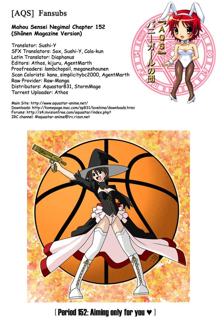 Mahou Sensei Negima! 152 Page 1