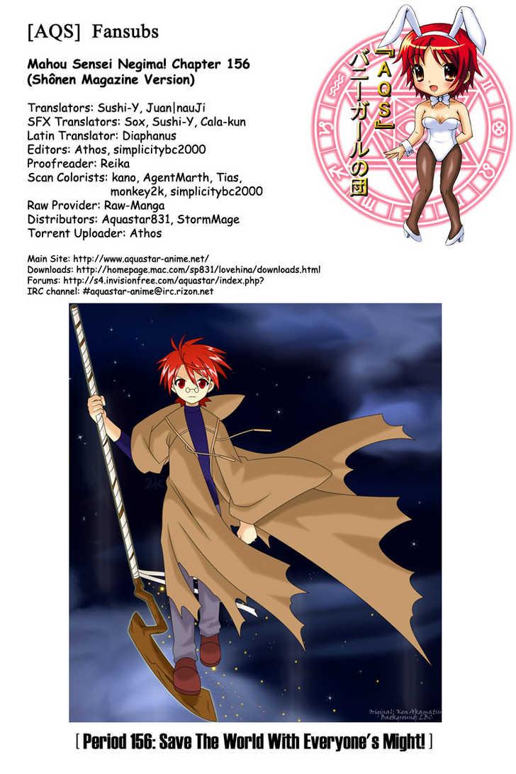 Mahou Sensei Negima! 156 Page 1