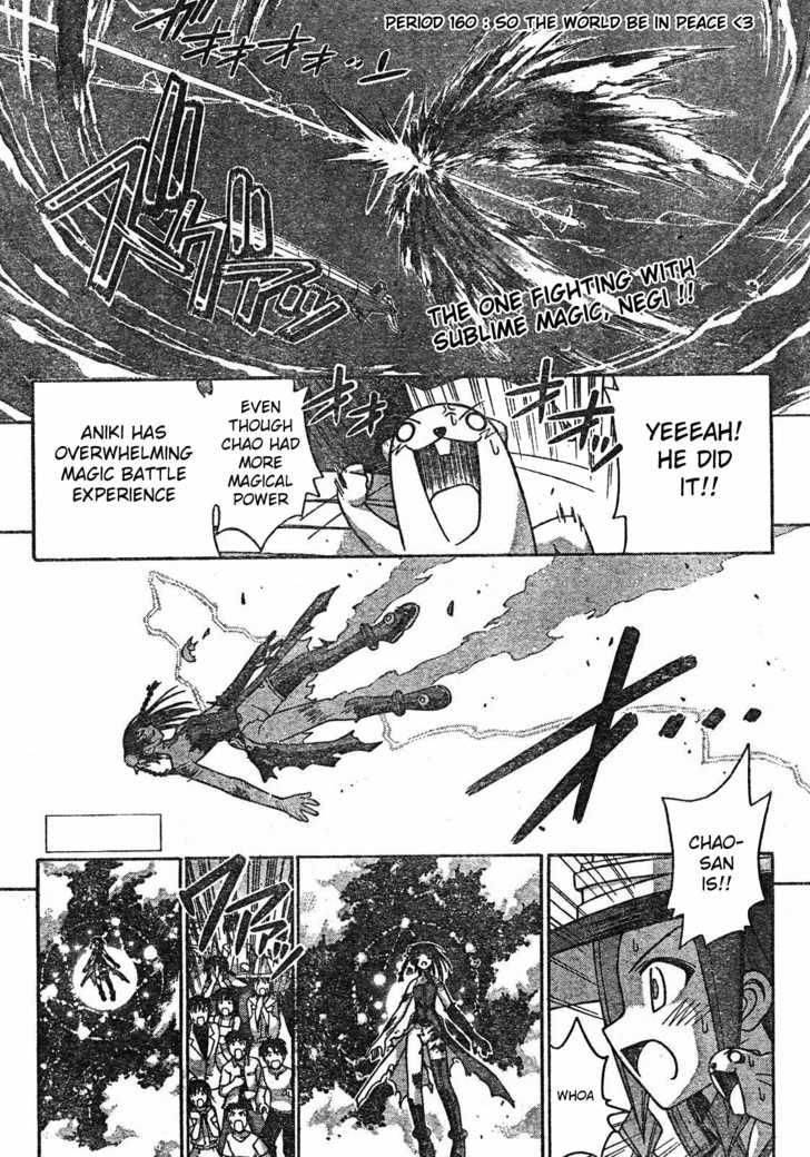 Mahou Sensei Negima! 160 Page 2
