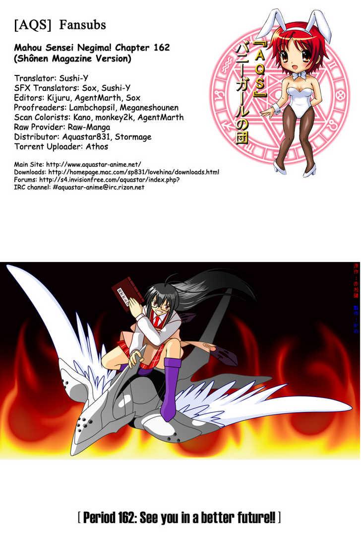 Mahou Sensei Negima! 162 Page 1