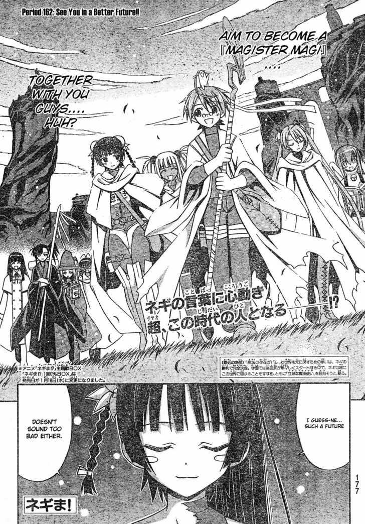 Mahou Sensei Negima! 162 Page 2
