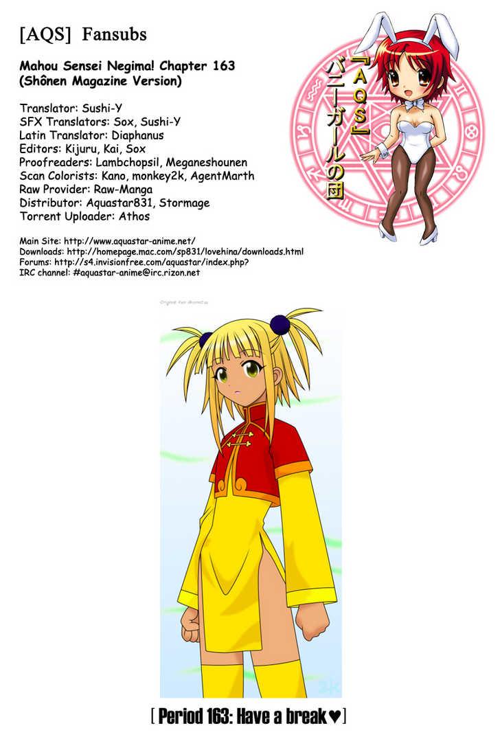Mahou Sensei Negima! 163 Page 1