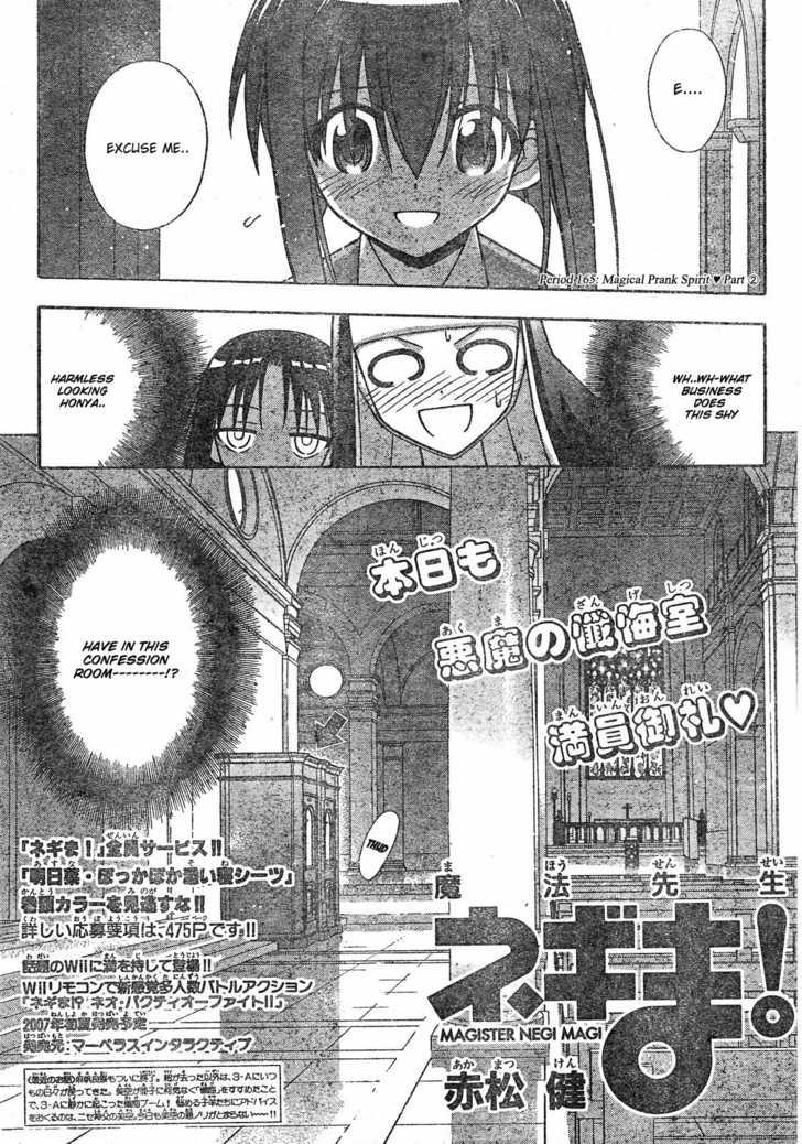 Mahou Sensei Negima! 165 Page 2