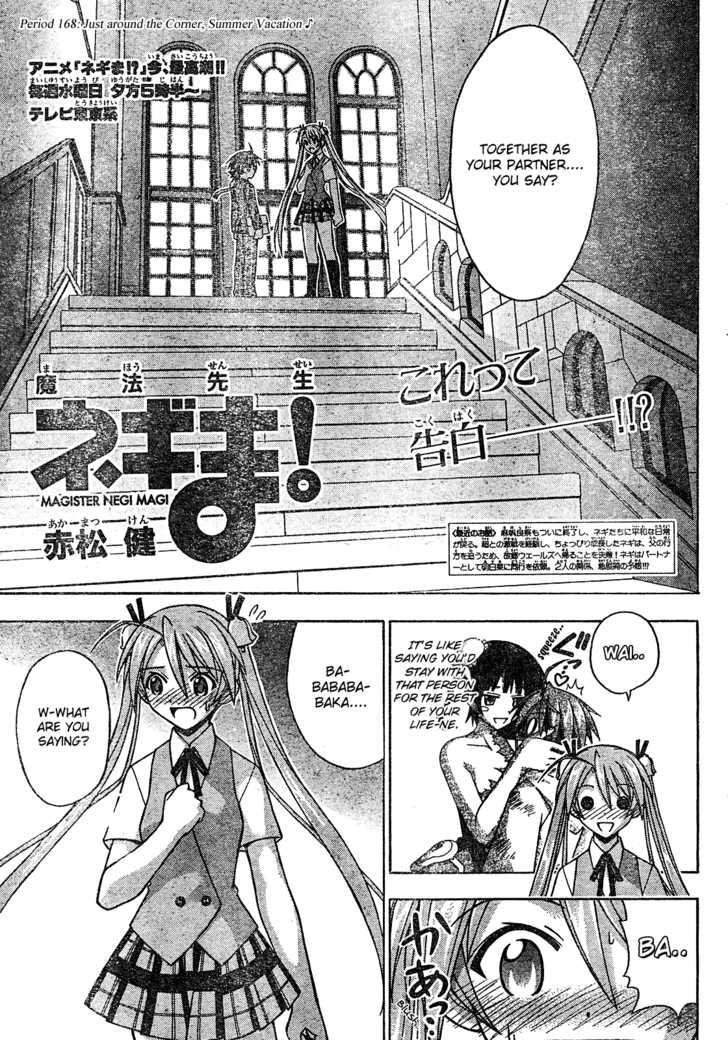 Mahou Sensei Negima! 168 Page 2