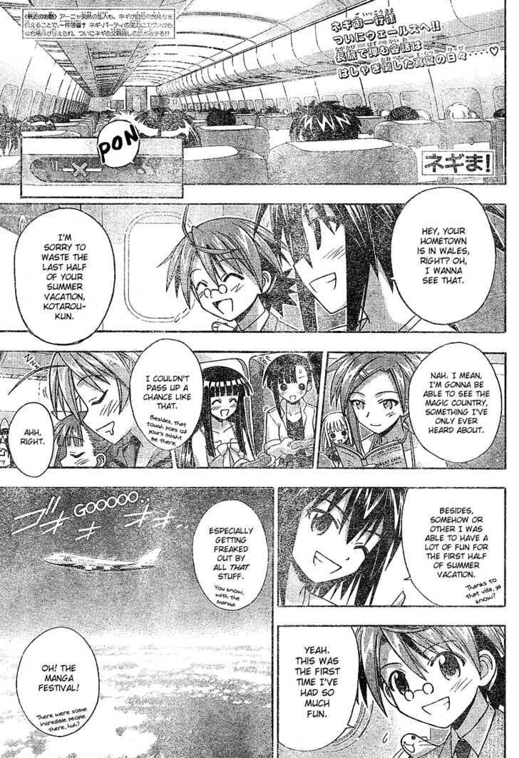 Mahou Sensei Negima! 183 Page 2