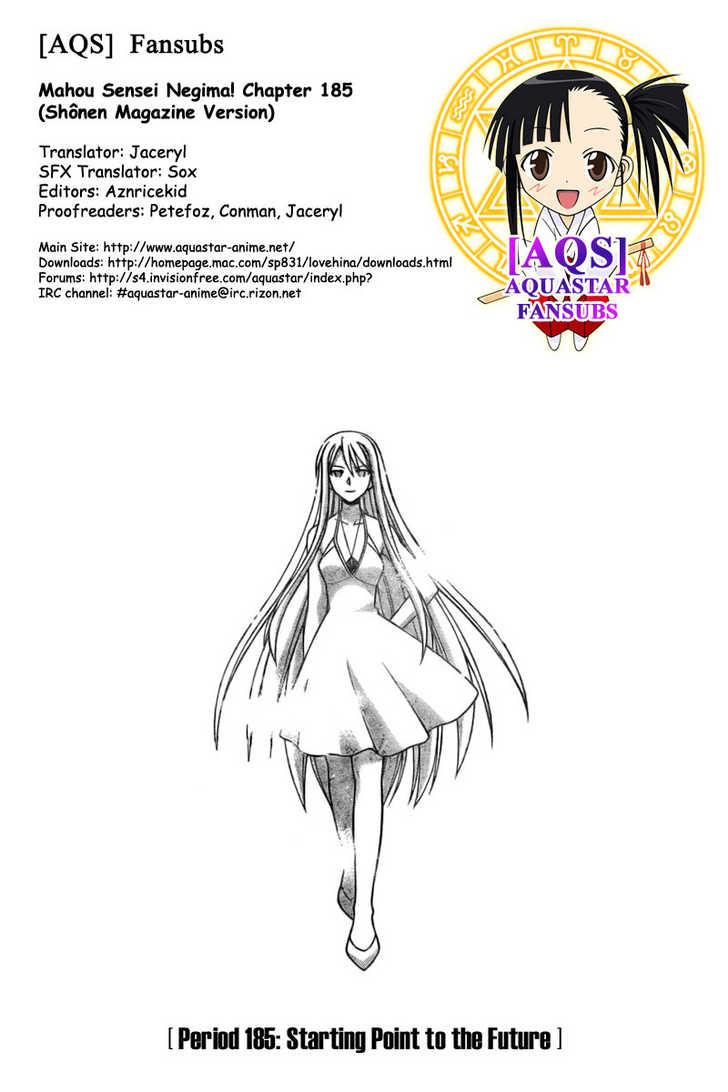 Mahou Sensei Negima! 185 Page 1