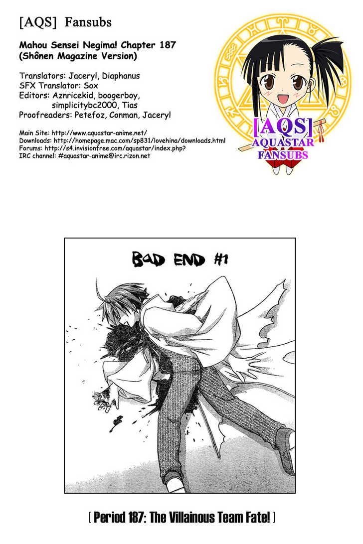 Mahou Sensei Negima! 187 Page 1