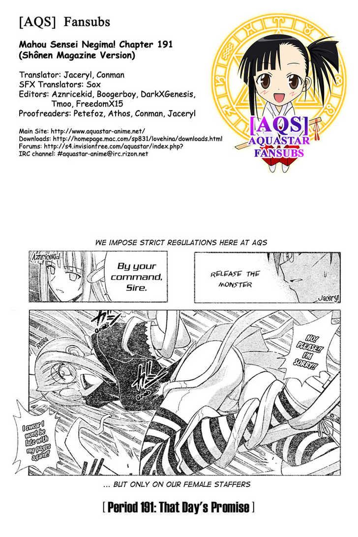 Mahou Sensei Negima! 191 Page 1