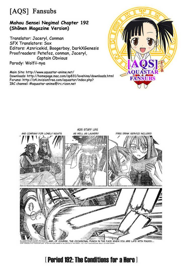 Mahou Sensei Negima! 192 Page 1
