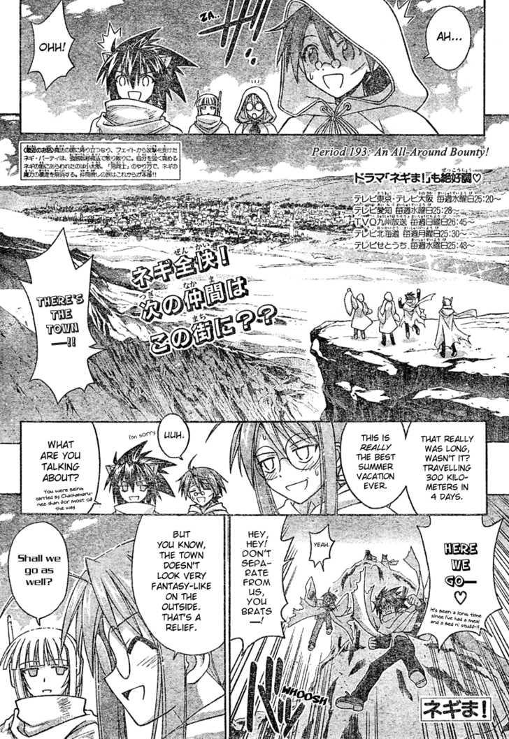 Mahou Sensei Negima! 193 Page 2