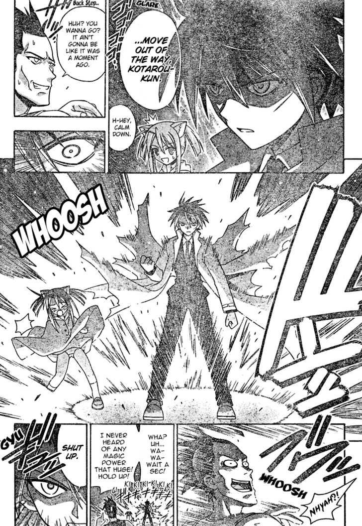 Mahou Sensei Negima! 195 Page 4