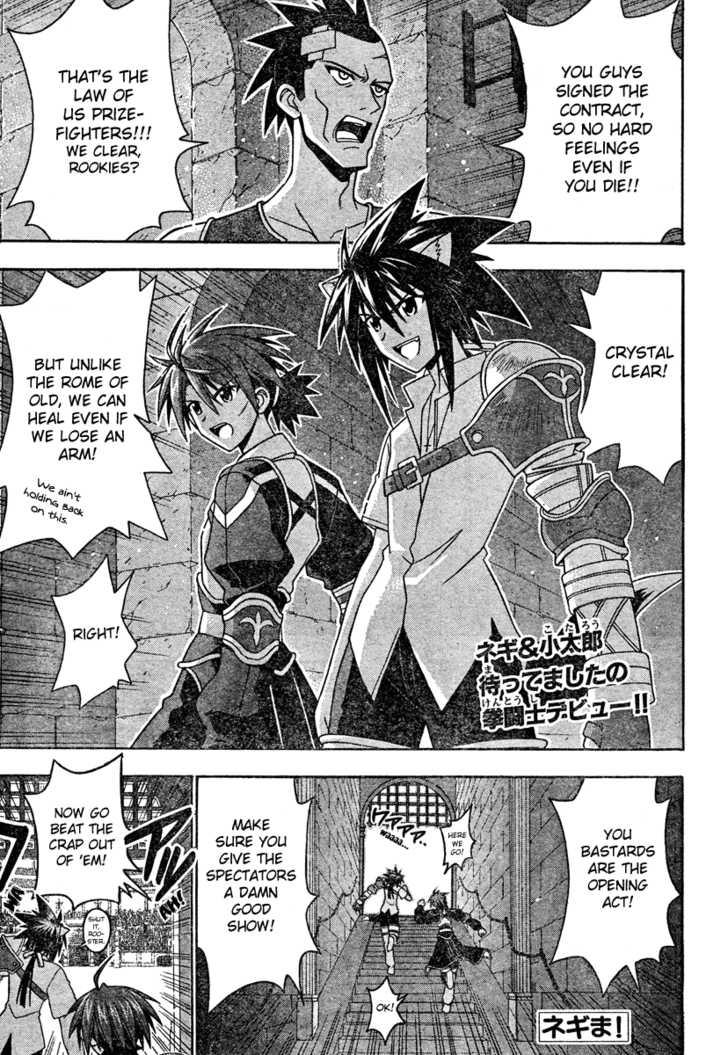 Mahou Sensei Negima! 196 Page 2