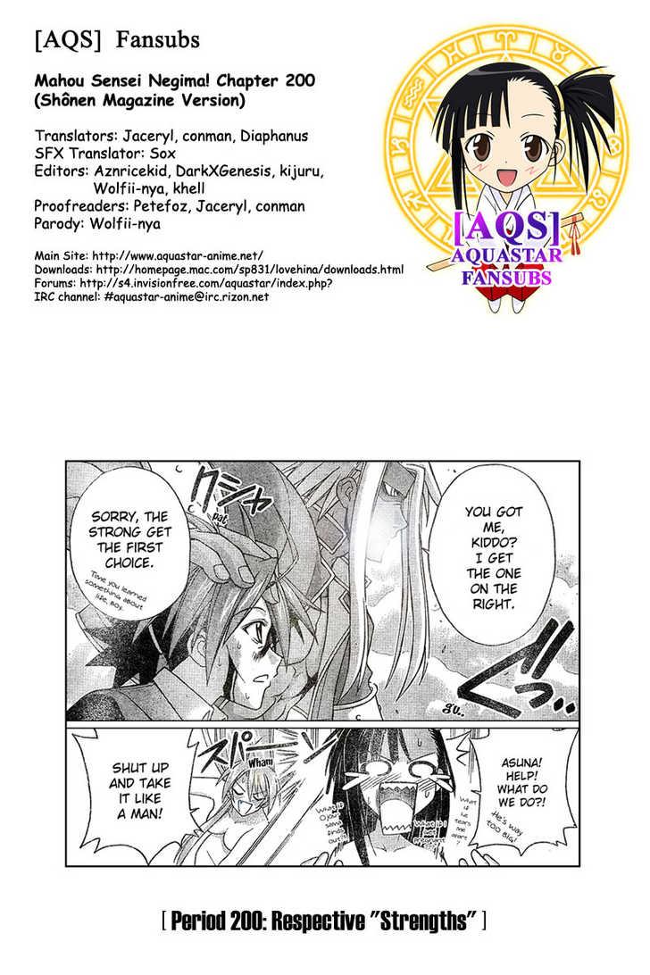 Mahou Sensei Negima! 200 Page 1