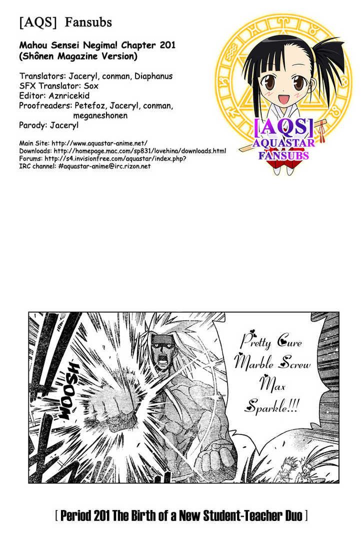 Mahou Sensei Negima! 201 Page 1