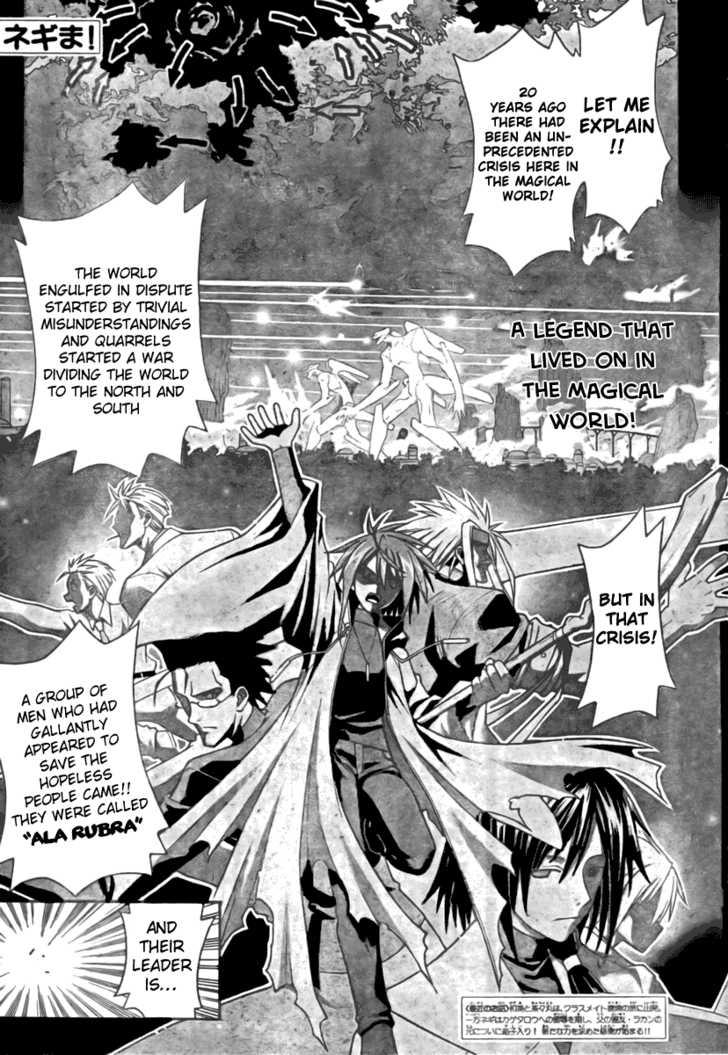 Mahou Sensei Negima! 202 Page 1