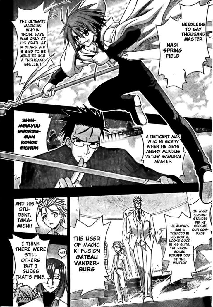 Mahou Sensei Negima! 202 Page 2