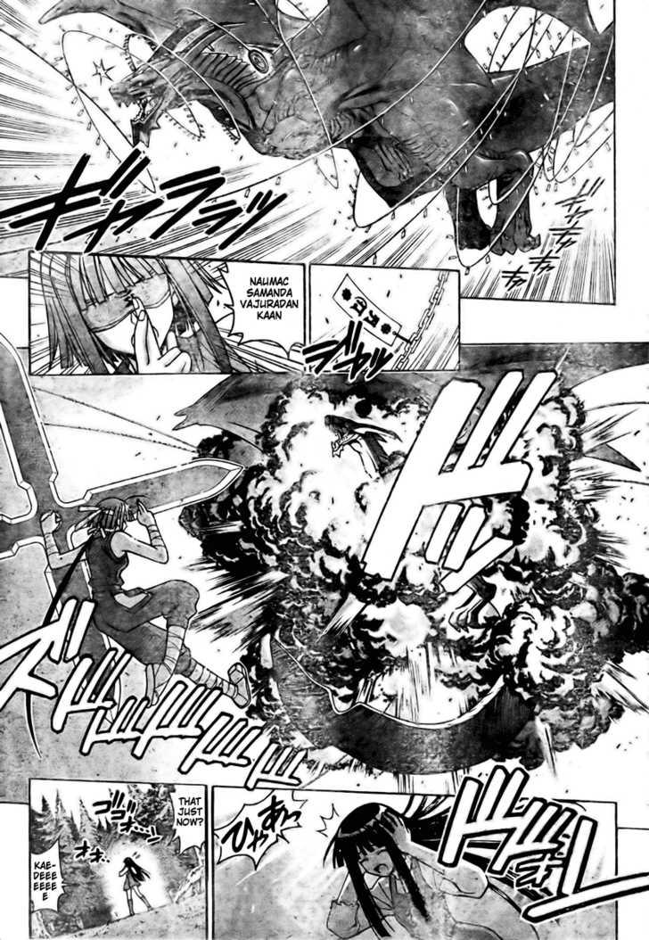 Mahou Sensei Negima! 206 Page 3